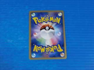 Pokemon Trading Card Game Diamond book w/Porygon Z OOP