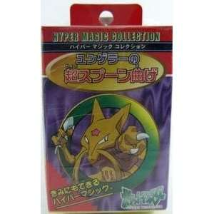 Pokemon Hyper Magic Collection Kadabra Magic Trick Card   Tenyo Japan