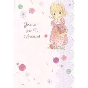 Greeting Card Birthday Precious Moments Spanish Thank You