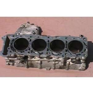 2001   2003 Suzuki GSXR 600 Cylinder Block Automotive