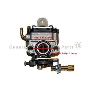 Gas Honda Gx31 Gx 31 Engine Motor Generator Lawn Mower Brush Cutter